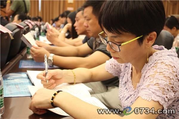中國衡陽新聞網 www.e0734.com