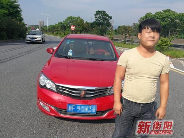 """衡阳高速警察查获一起""""瘾君子""""无证驾驶案件"""
