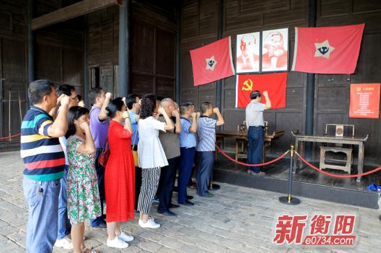 衡阳质监党员赴茶陵工农兵政府旧址开展红色教育