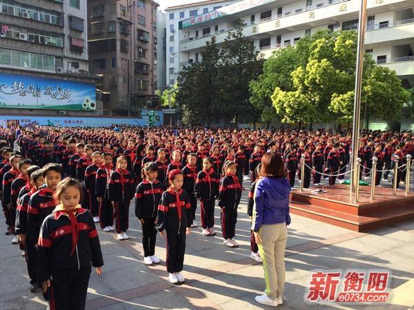 衡阳市两所学校进省首届全国文明校园推荐名单