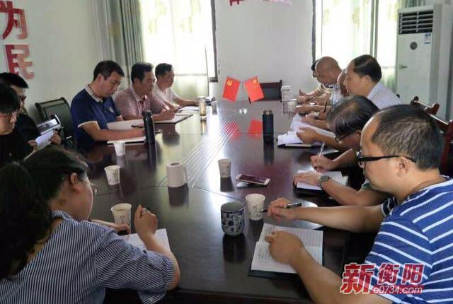 衡阳县对首轮巡察单位整改落实情况进行督查