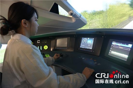 【十九大精神进央企】中国通号:打造全球最安全的高铁