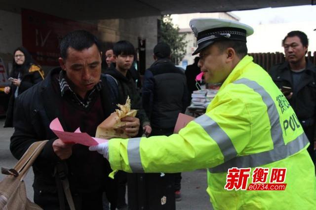 """衡阳珠晖区交警全力整治""""两站"""" 打响春运第一枪"""