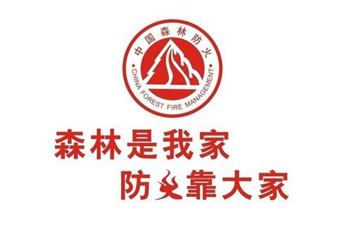 温馨提示:春节期间请广大市民注意用火用气安全!