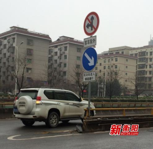 衡阳交警提醒:华新立交桥通行方式需注意避免电子警察抓拍